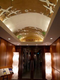 The New Sanno Hotel - 1 (10)