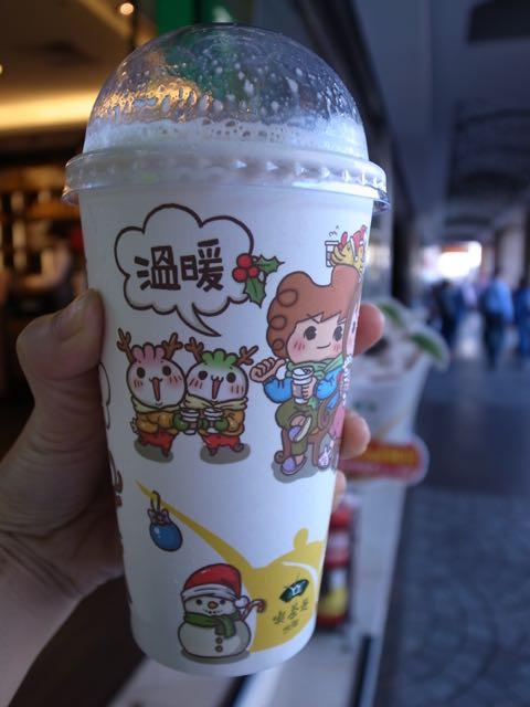 天仁茗茶 - 1 (1)