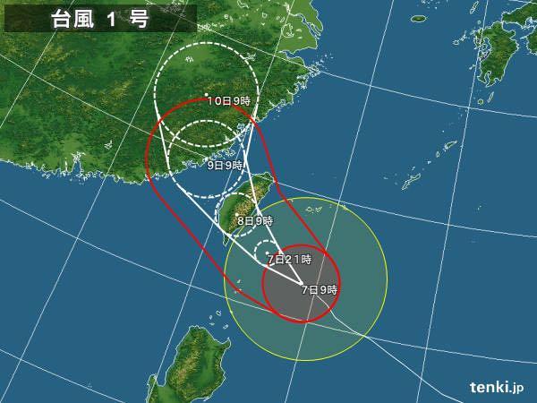 2016年台風1号 - 1