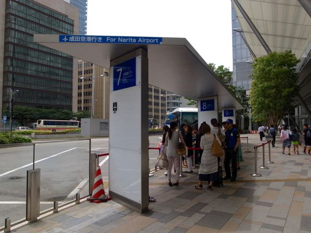 THE アクセス成田 - 1