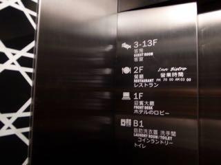 ジアーズ・イン - 1 (4)