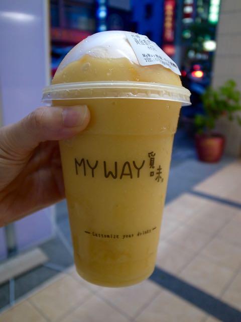 高雄 MY WAY - 1 (4)