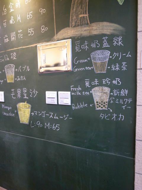 高雄 MY WAY - 1