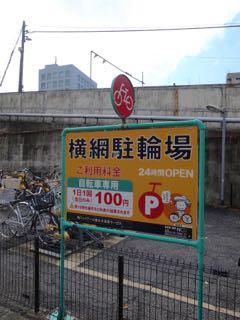 江戸東京博物館 - 1 (1)