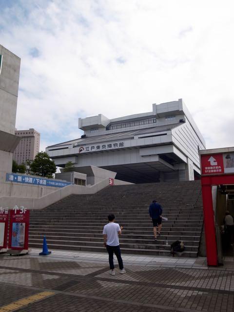 江戸東京博物館 - 1 (2)