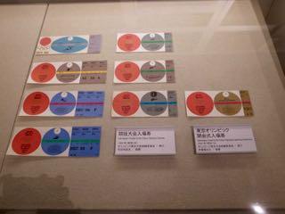 江戸東京博物館 - 1 (15)