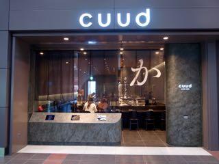 cuud - 1