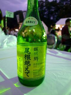 ほろ酔いフェスタ - 1 (1)