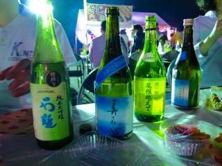 ほろ酔いフェスタ - 1 (3)