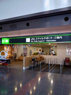 羽田空港 - 1 (1)