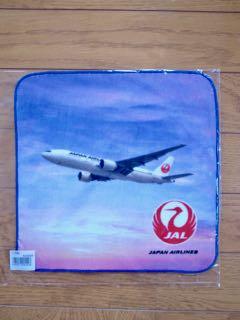 JAL ハンカチ - 1
