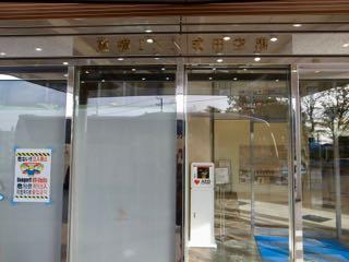 東横イン 成田空港 - 1 (3)