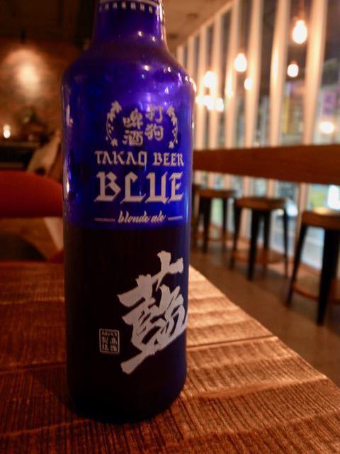 高雄 ホテルのバー - 1 (1)