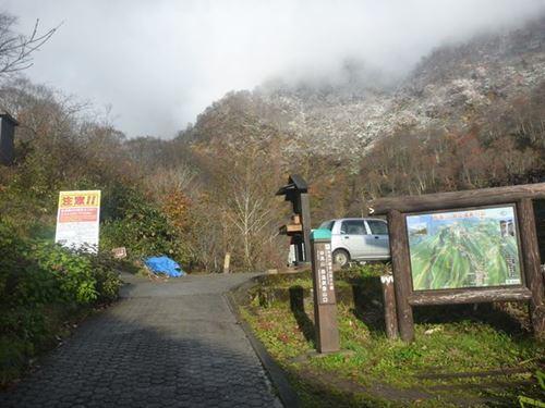 さあ、出発! むこうに雪景色が見えま~す・・・