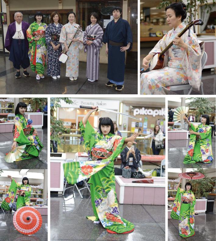 Kimono20160313.jpg