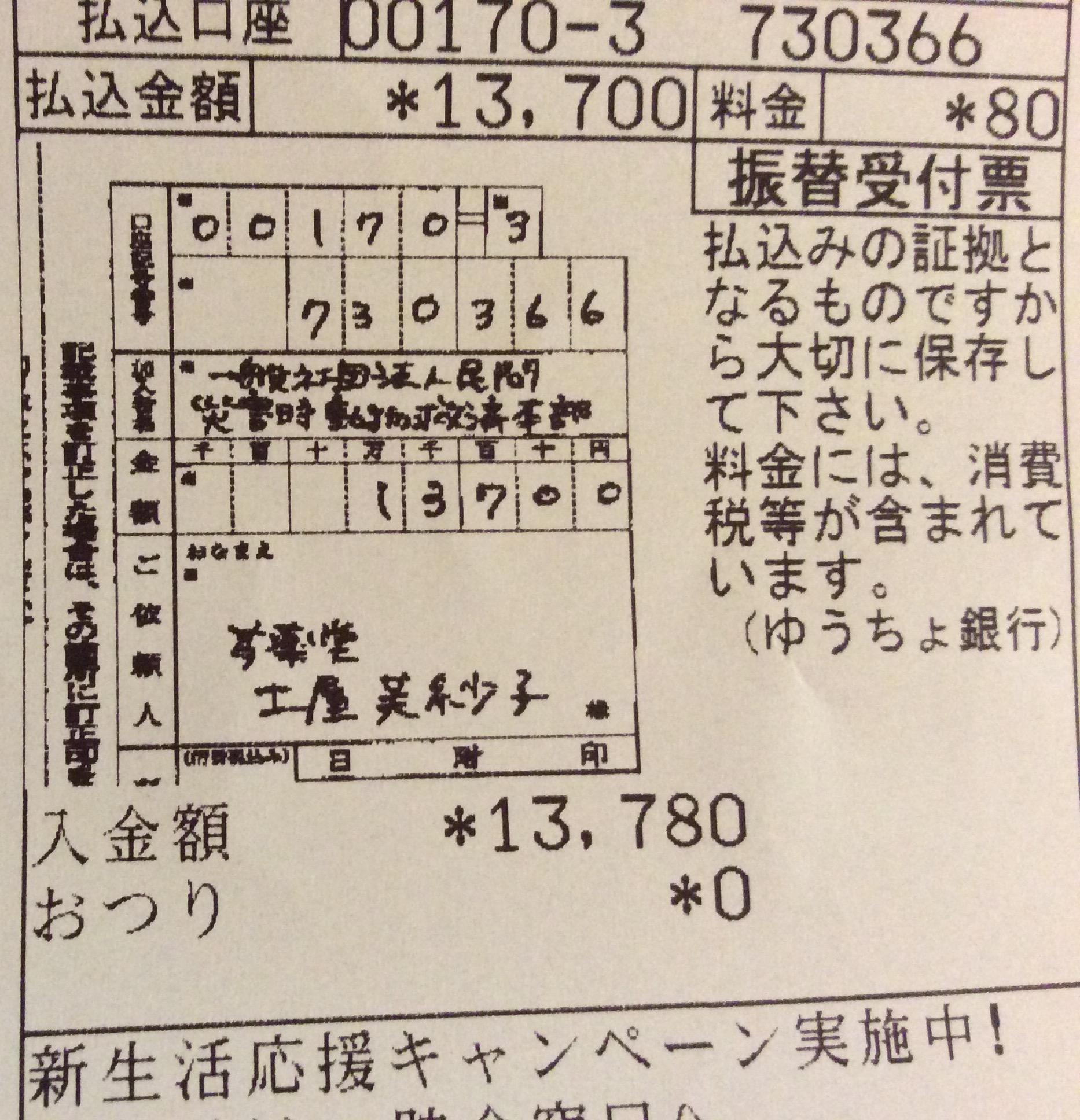 20160519164028cd9.jpeg