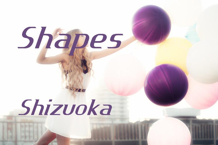 shizuoka-women.jpg