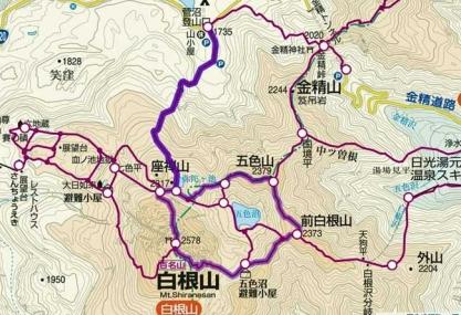 奥白根山登山コース