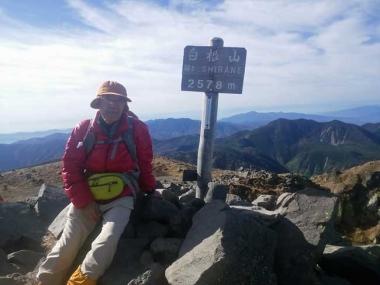 山頂から燧ケ岳を