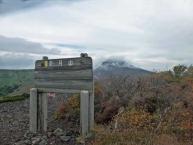 南月山からの茶臼岳