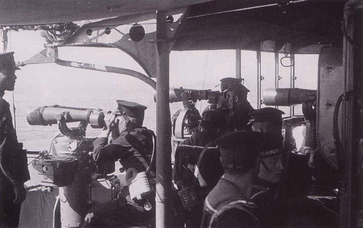 軽巡洋艦阿武隈の艦橋見張り所