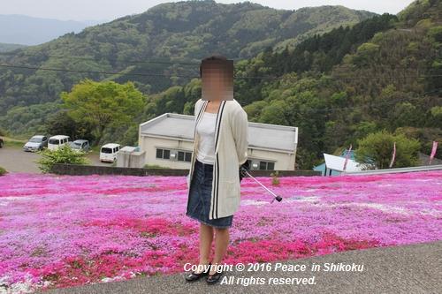 mima-0418-4262.jpg