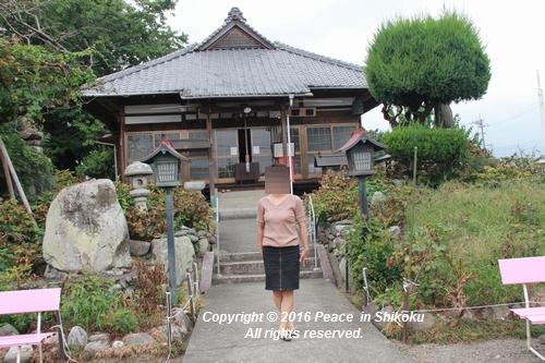 saijyo-0912-9544.jpg