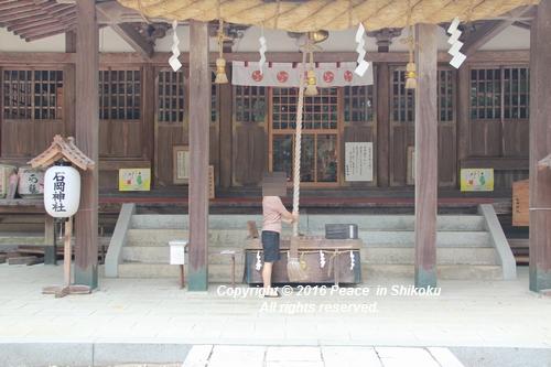 saijyo-0912-9620.jpg