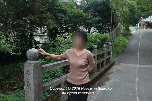 saijyo-0912-9631.jpg