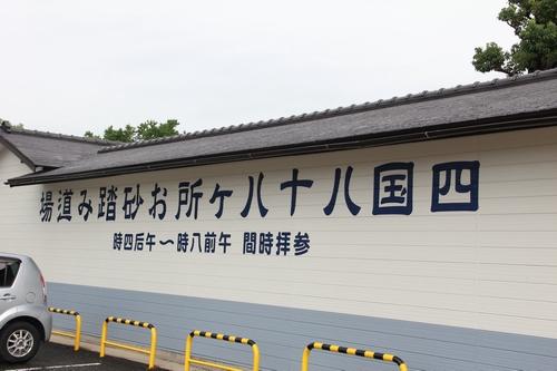 zentuji-0905-9191.jpg