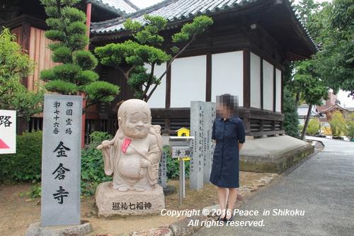 zentuji-0905-9197.jpg