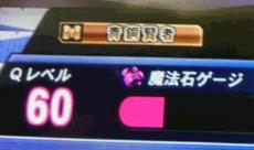 seidou-.jpg
