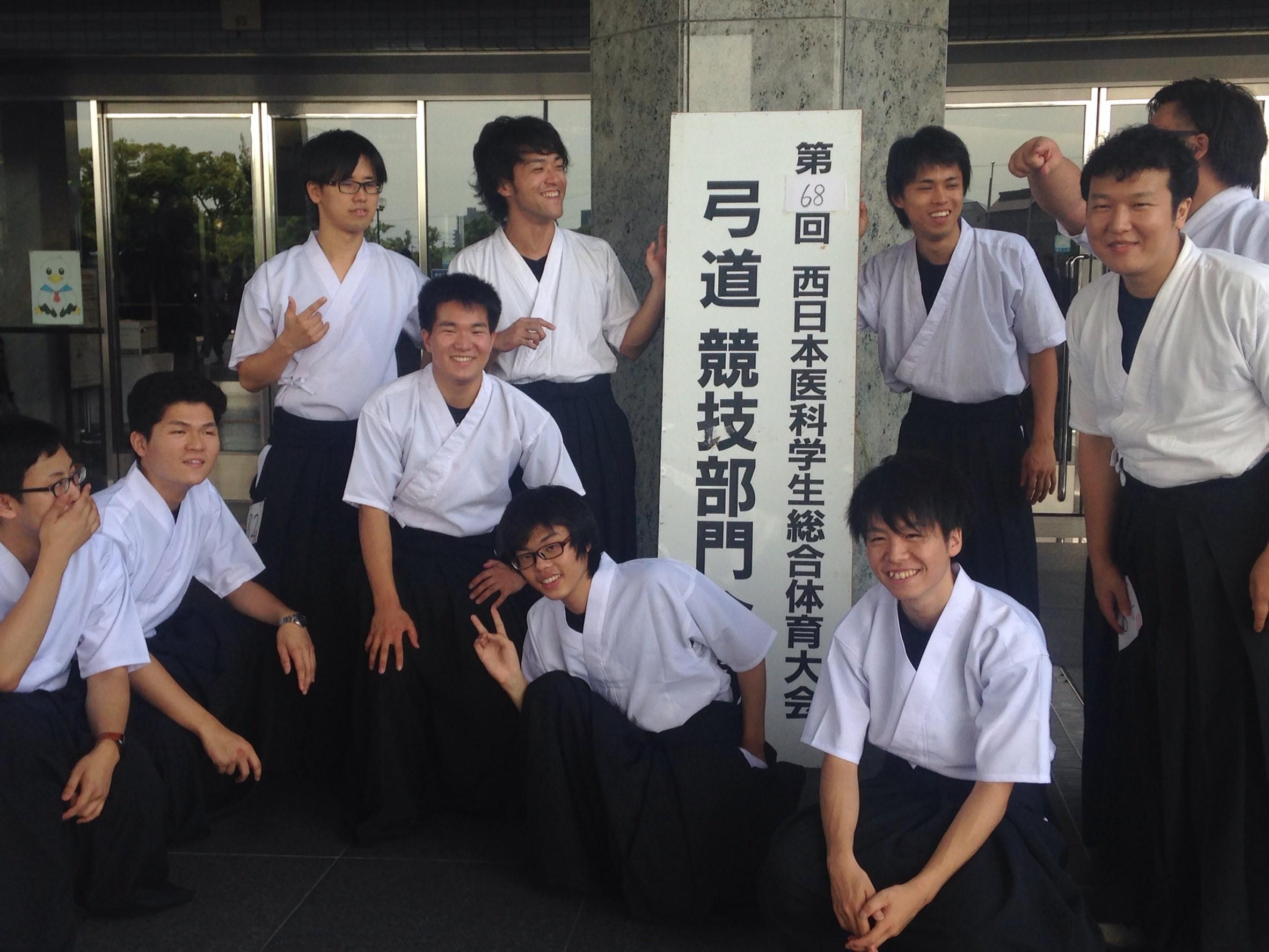 2016_西医体 in徳島_318 (14)