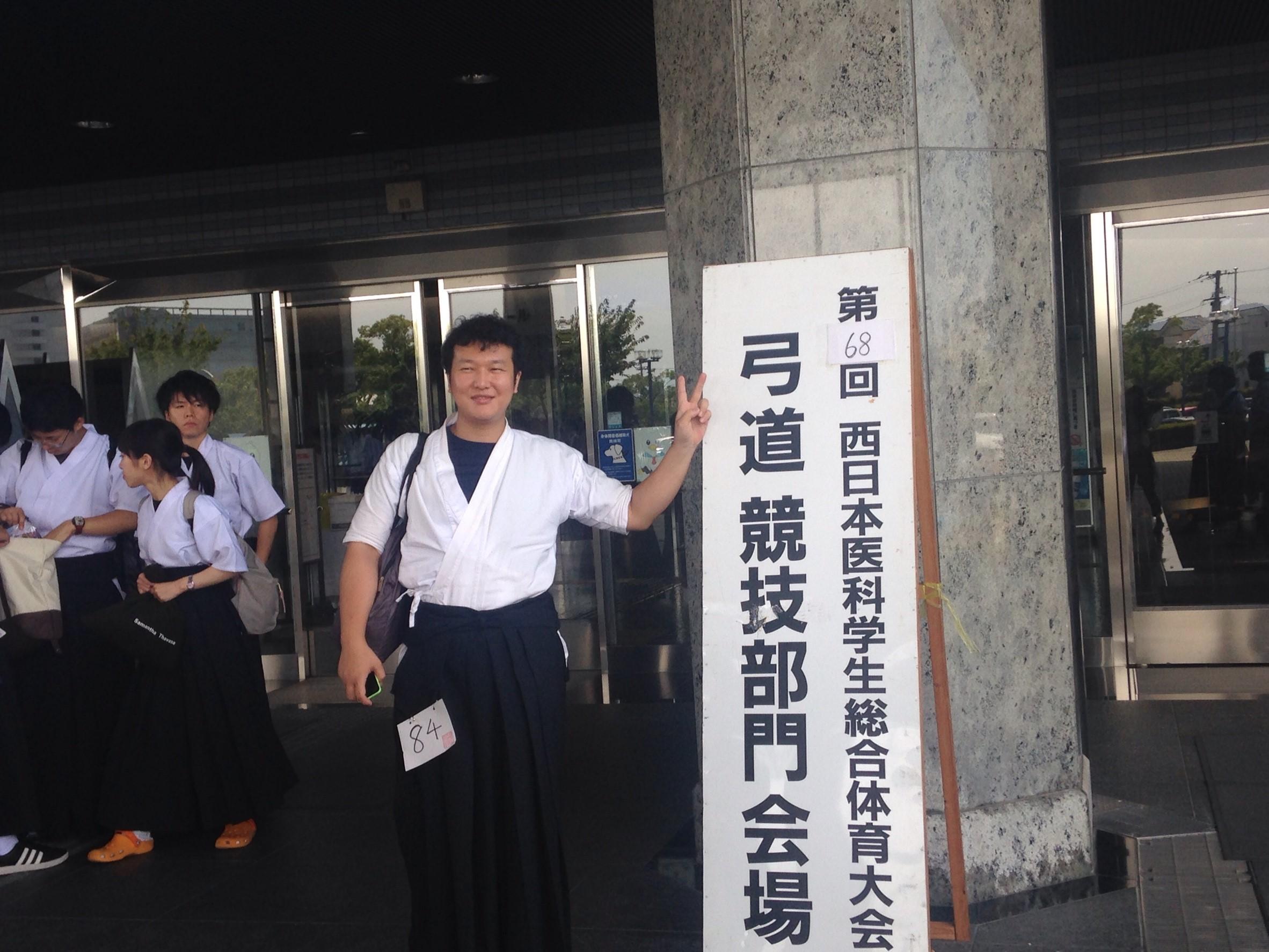 2016_西医体 in徳島_318 (15)