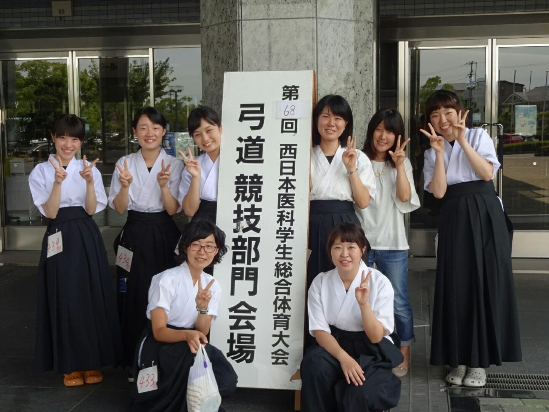 2016西医体 in徳島_29