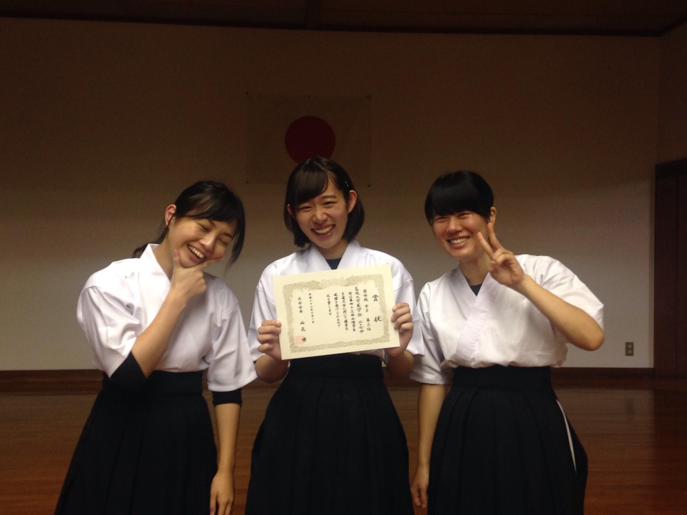 山陰学生弓道大会_9