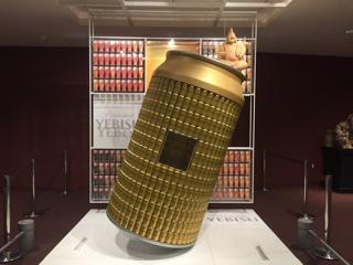 エビス缶オブジェ