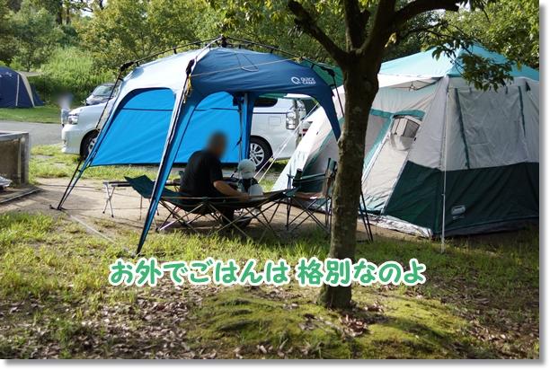 今回のキャンプを振り返る③3