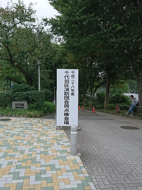 DSC_0094.jpg