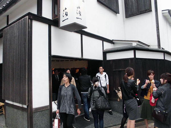 kanazawa2.jpg