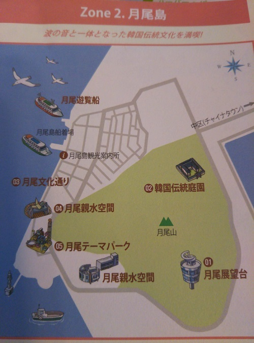 16-11-05-12-01-41-066_photo.jpg