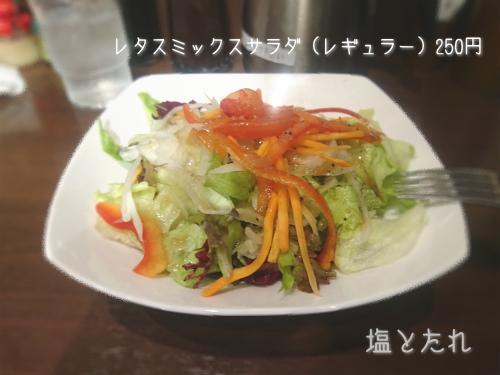 DSC_0042_20161023_02_いきなりステーキ
