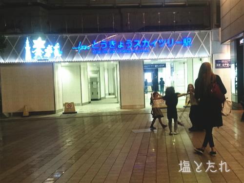 DSC_0040_20161022_02_TDR.jpg