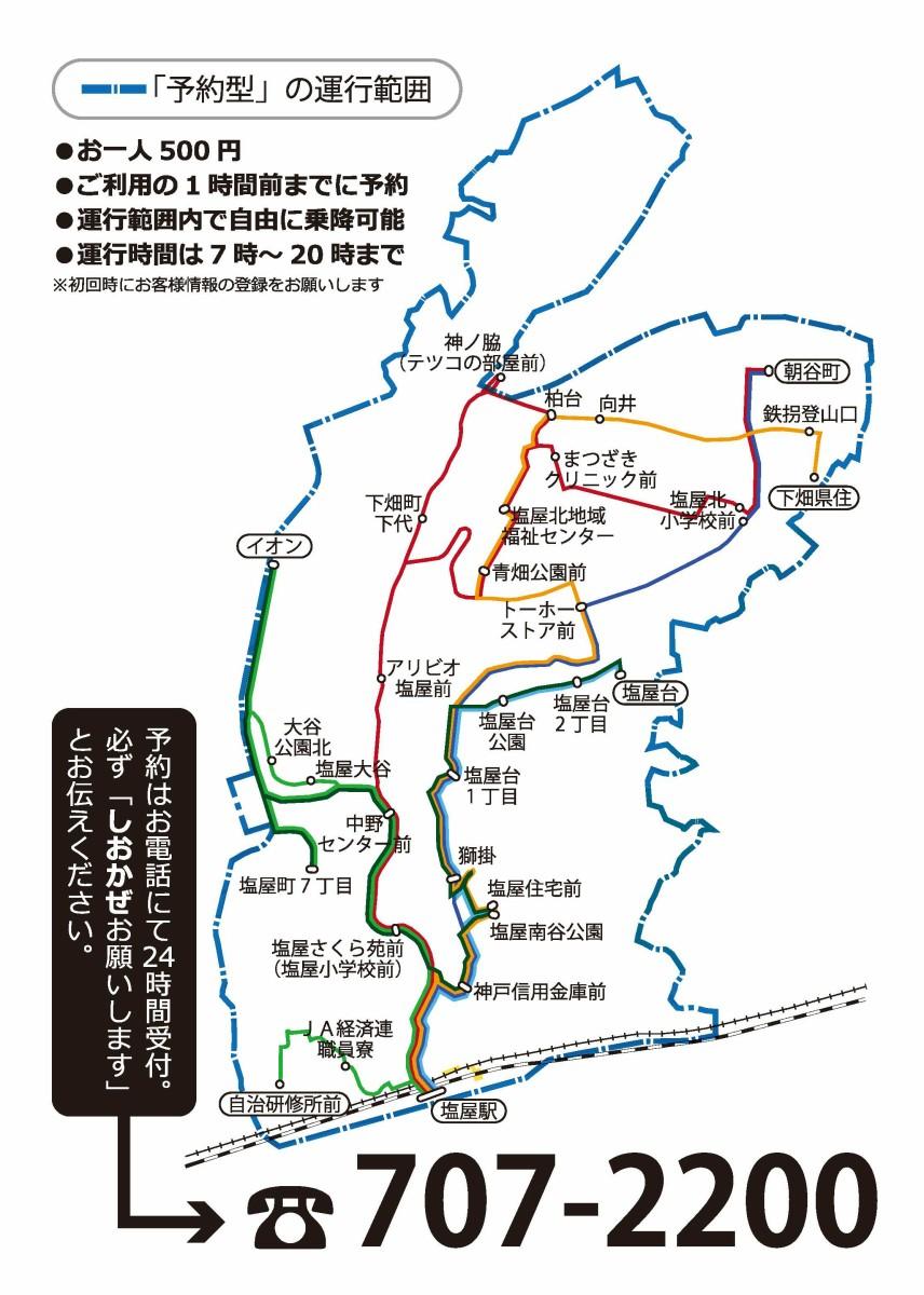 201603_bus5_p2.jpg
