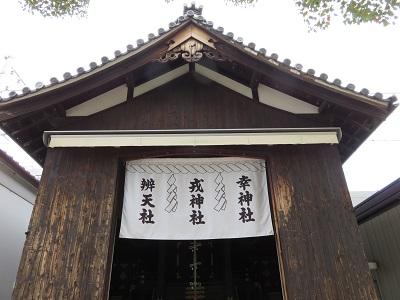 IMG_3390 八劒神社