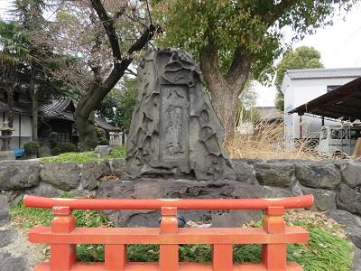 IMG_3398 八劒神社