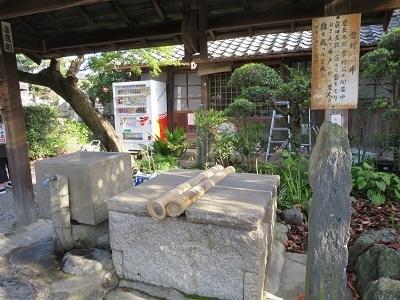 IMG_1662 井戸