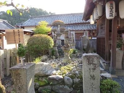 IMG_1754 昌幸の墓