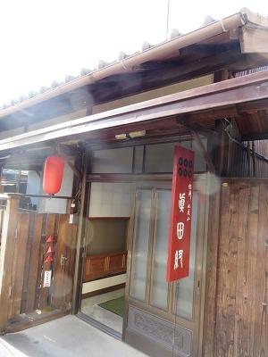 IMG_1747 真田
