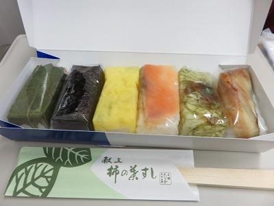IMG_1768 柿の葉寿司